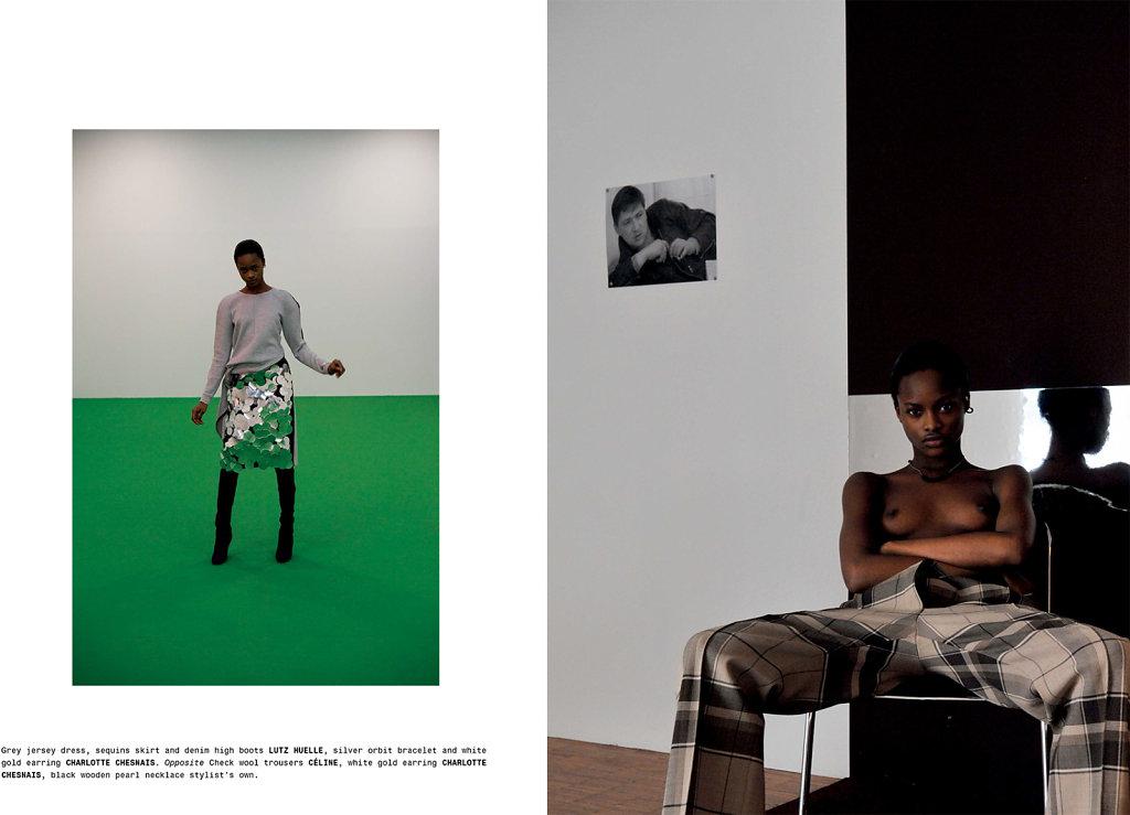Lurve Mayowa Nicholas Centre Pompidou « DGF 1887-2058 » Paris 2015